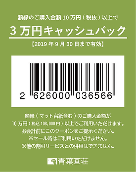 g-30000-2.png