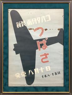 ヴィンテージポスター