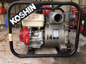 3in Koshin Trash Pump.JPG