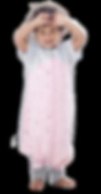 sleep-suit-1.png