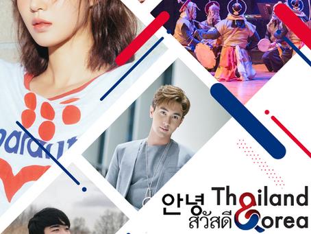 Annyeong Thailand, Sawasdee Korea 2019  Discover and Enjoy Korea