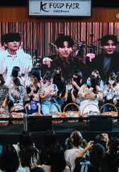 DAY6 (Even of Day) Online Fanmeeting