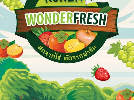 Korea Wonder Fresh