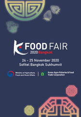 K-Food Fair 2020 Bangkok [B2B Event]