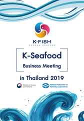 K-Seafood Business Meeting in Thailand 2019