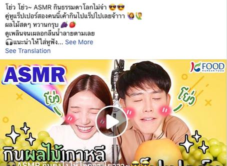 바이럴영상 Viral Video