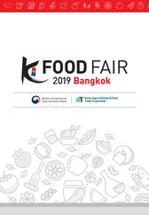 K-Food Fair 2019 Bangkok [B2B Event]