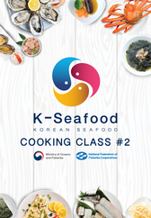 K-Seafood Cooking Class #2