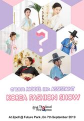 Hanbok show participant