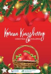 Korean Kingsberry Christmas Challenge