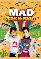 Mad for K-Food Season 1