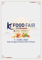 K-Food Fair 2020 Bangkok [B2C Event]