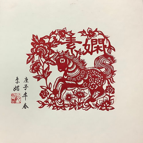 The Year of the Horse - Agnes