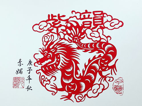The Year of the Dragon - Lauren