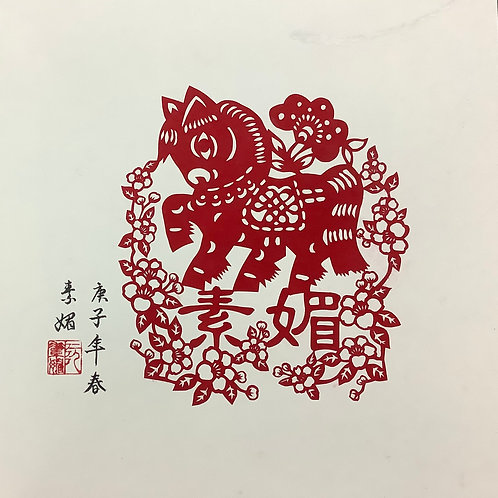 The Year of the Horse - Ruby