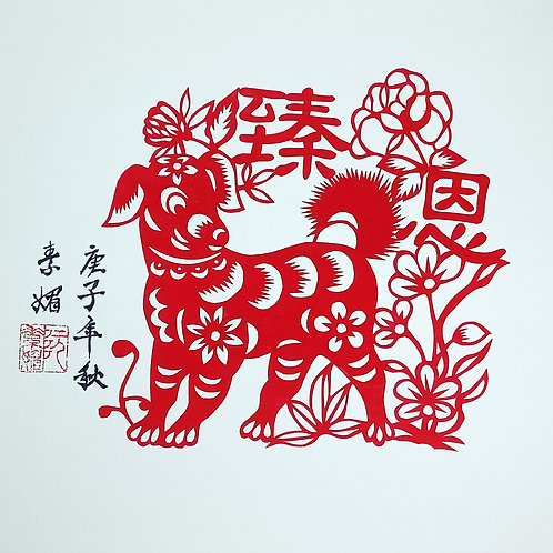The Year of the Dog - Jonathan
