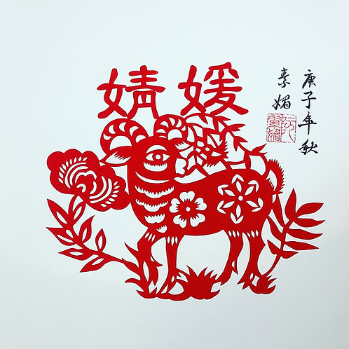 The Year of the Goat - Ching Woon
