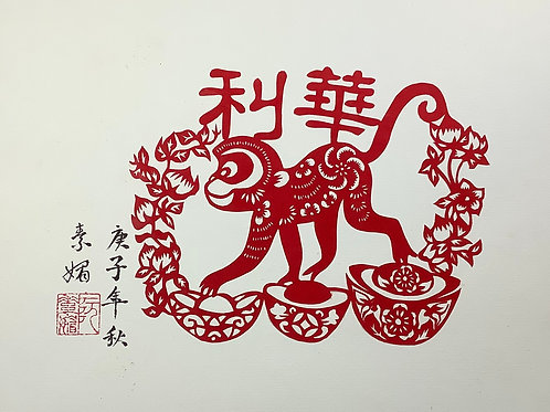 The Year of the Monkey - Oliver