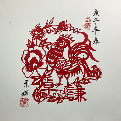 The Year of the Rooster - Adrian