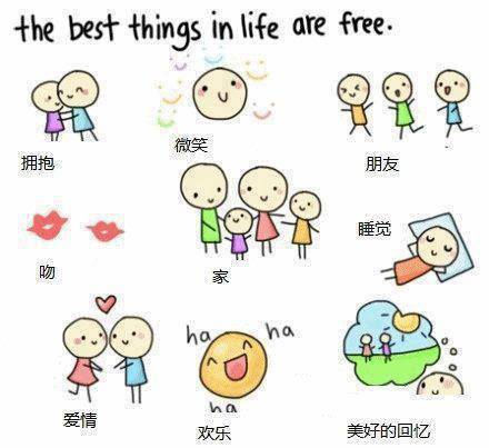 The best things in life are free.jpg
