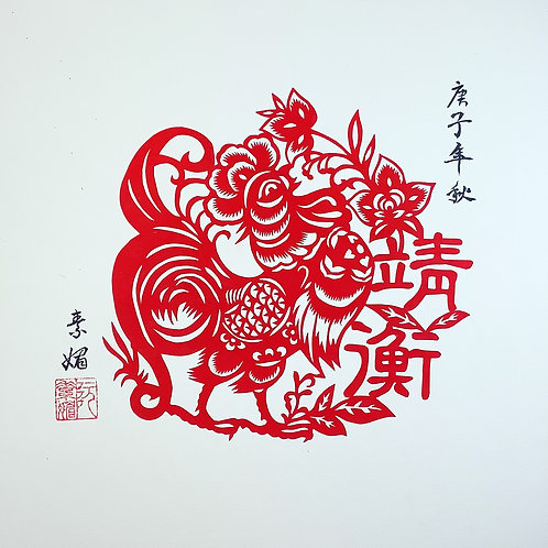The Year of the Rooster - Ching Hang