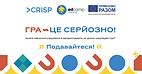 Proyekt-rozrobky-symulyatsijnyh-igor-shukaye-15-pedagogiv.png