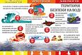 Listovka_detam(1)5943b2ef593b6.png