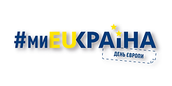 Poster Den Єvropi 2.tif