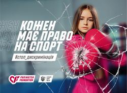 Постеры_2_boxing_scrolling
