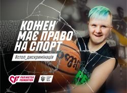 Постеры_2_basketball_scrolling