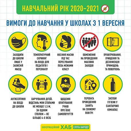 Соціальний плакат.jpg