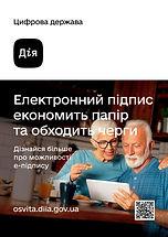 Постер 4. А4.jpg