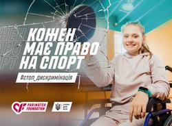 Постеры_2_tennis_scrolling