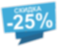 sale25%.png