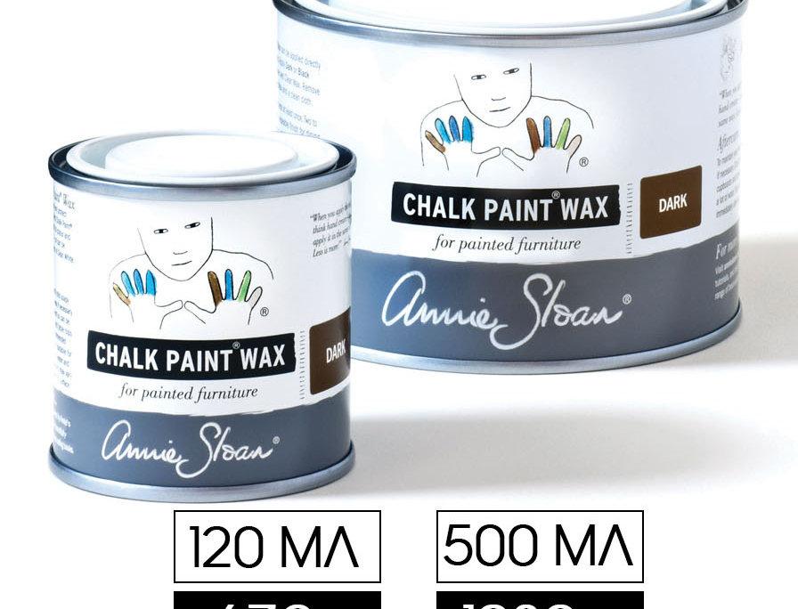 Темный воск Dark Chalk Paint® Wax