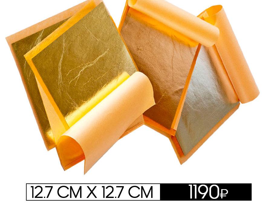 Поталь Metal Leaf Booklets | Transfer