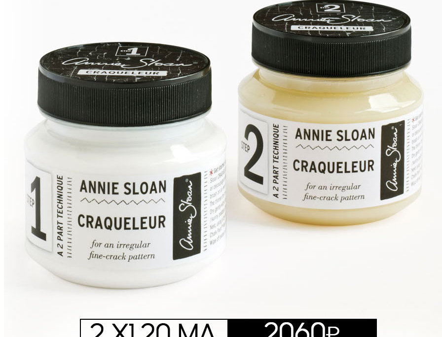 Двухфазный кракелюр Annie Sloan Craqueleur