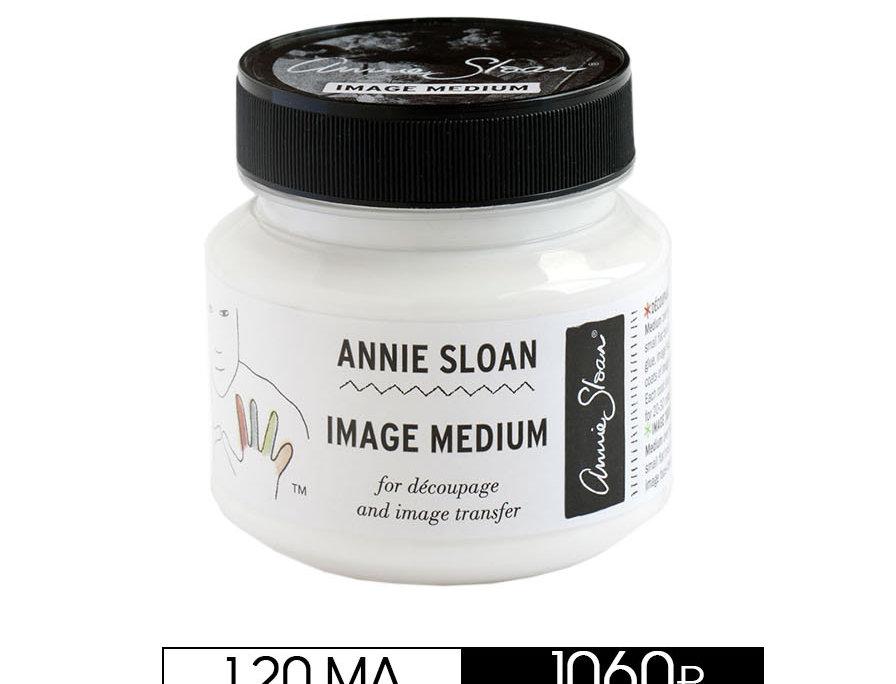 Клей для декупажа Annie Sloan Image Medium