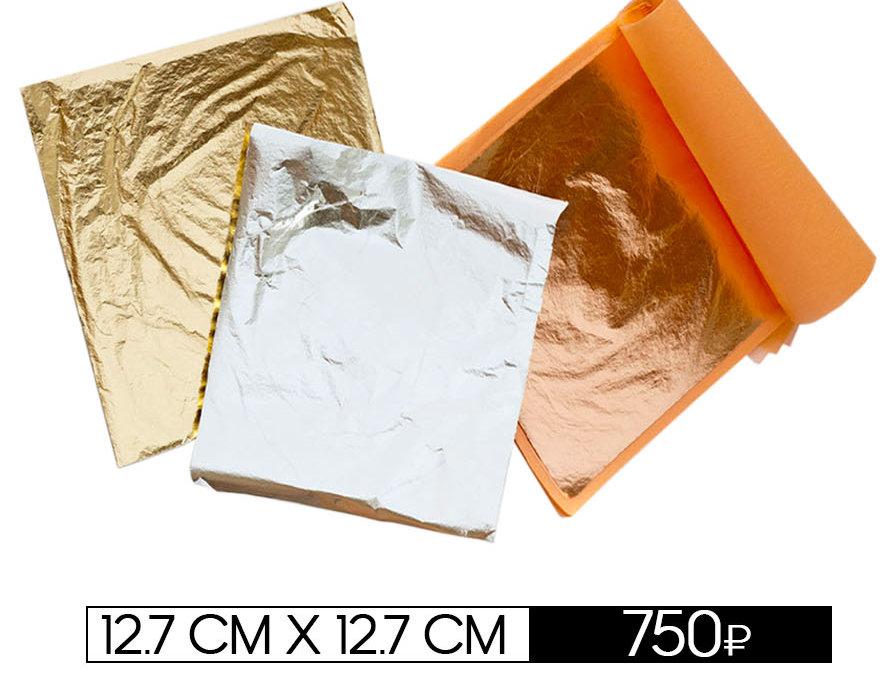 Поталь Metal Leaf Booklets   Loose