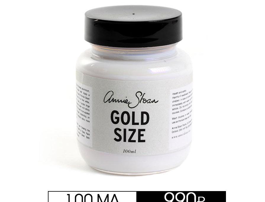 Клей для потали Annie Sloan Gold Size
