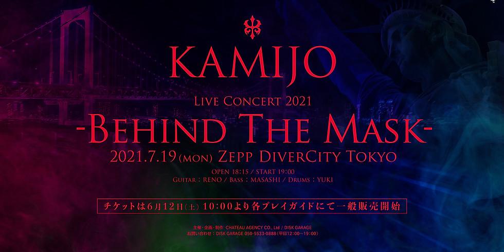 KAMIJO Live Concert 2021 -Behind The Mask-