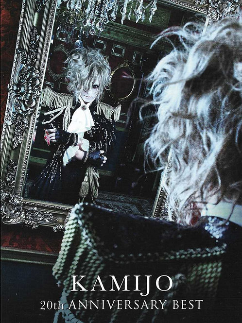KAMIJO 20th Anniversary Concept Pamphlet