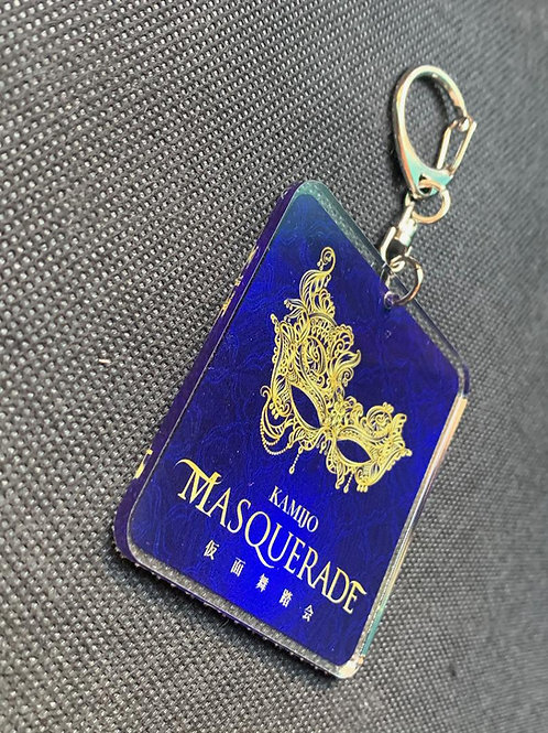 Masquerade Key Holder