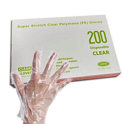 Clear Gloves Box 200pcs (Disposable)