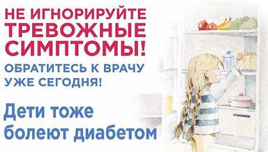 shchedryjvtornik_1574335416.jpg