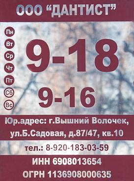 р28.jpg