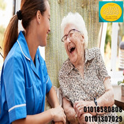 الهداية-للتمريض-elhadaya-nursing (6).jpe