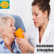 الهداية-للتمريض-elhadaya-nursing (5).jpe