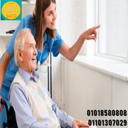 الهداية-للتمريض-elhadaya-nursing (2).jpe