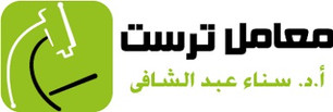 Trust Egypt For Services-301381-WIX5P-CO